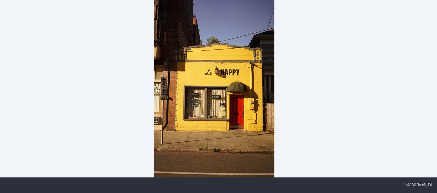 Photo Gallery Sony Sonnar T FE 35mm f2 8 ZA 5