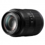Panasonic LUMIX G Vario 45-200mm f/4.0-5.6