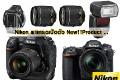 Nikon พาเหรดเปิดตัวกล้องอุปกรณ์ใหม่!!!